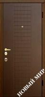"Входные двери ""Новосел М 7.5"" Форте (MDF) 2040х880х115 мм"
