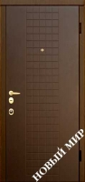 "Входные двери ""Новосел М 7.6"" Форте (MDF) 2040х880х115 мм"
