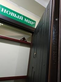 MDF+PVC «ФОРТЕ 9028» - вхідні двері ТПК «Новий світ»