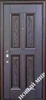 """Дубовые входные двери """"Каховка"""" (Дуб/Дуб) 2070х970х125 мм"""