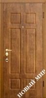 "Входные двери ""Новосел C 7.6"" Князь Потемкин (MDF) 2070х970х125мм"