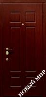 """Серийные входные двери """"Новосел 8"""" (МРК/МРК дубовый)"""
