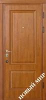 """Серийные входные двери """"Новосел 8 Премиум"""" (МРК/МРК дубовый)"""