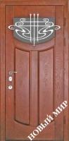"""Входные двери фасон """"Орхидея"""""""