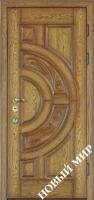 """Входные двери фасон """"Рассвет"""""""