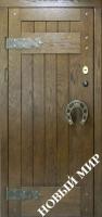 """Входные двери фасон """"Фортуна"""""""