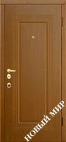 """Серийные входные двери """"Новосел С 7.6"""" Измаил (MDF/MDF)"""