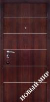 """Входные двери """"Новосел М 3.5"""" Венге (ПМЛ Молдинг горизонтальный) 2040х880х115 мм"""